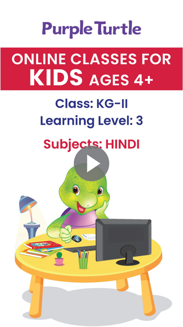 Level 3 - Learn Hindi