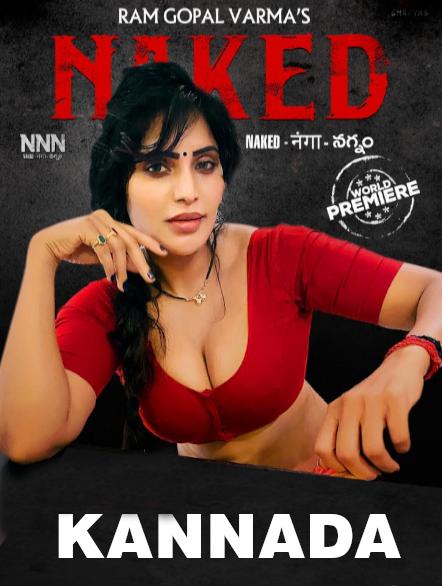 Naked (Kannada)