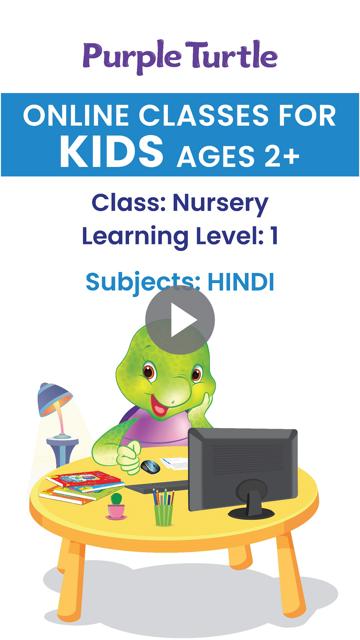 Level 1 - Learn Hindi