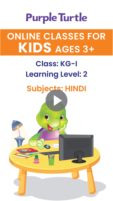 Level 2 - Learn Hindi