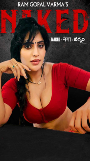 Naked (Malayalam)
