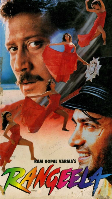 Celebrating 25 Years Of Rangeela