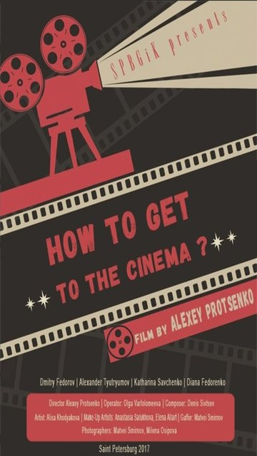 How to get to the cinema