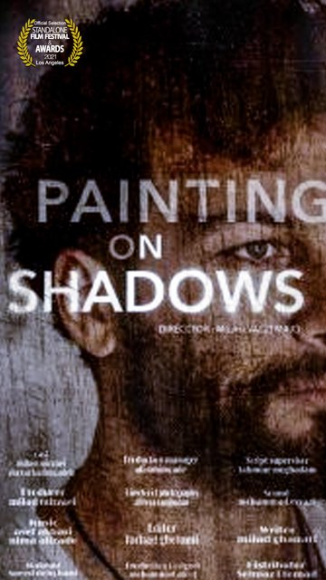 Painting on shadows