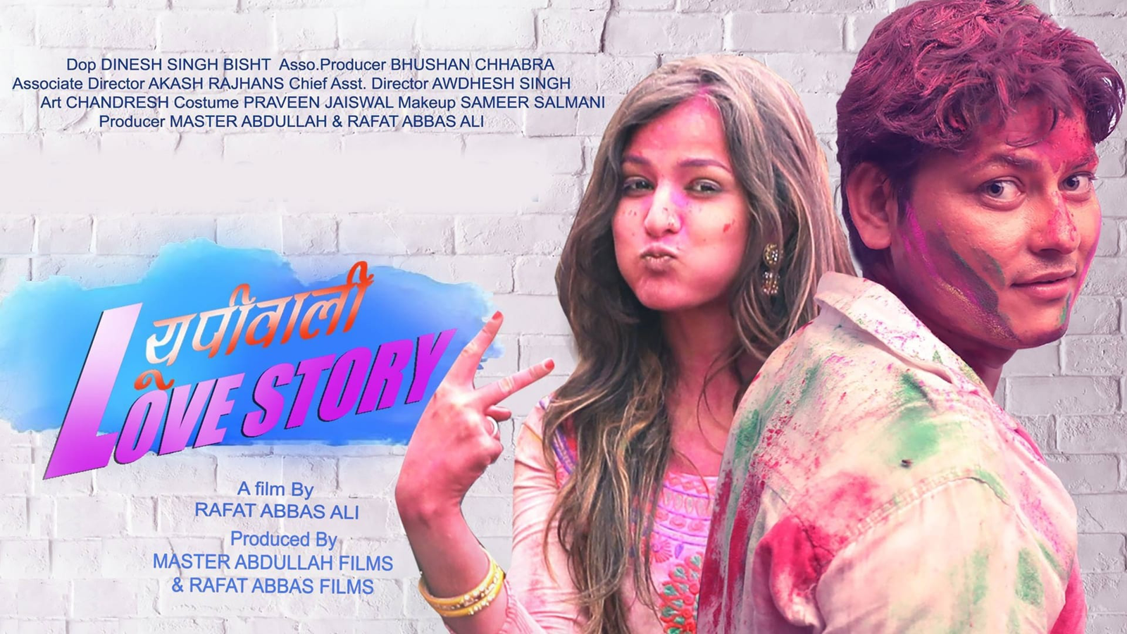 Rs.39 - UP Wali Love Story