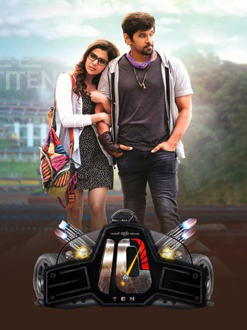 Ten (10 To 1 Chase) (Dub From Tamil 10 Endradhukulla)