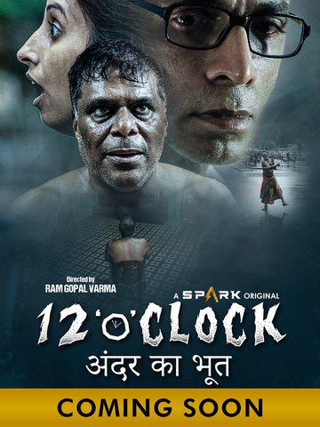 12'O'Clock
