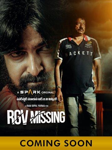RGV MISISING