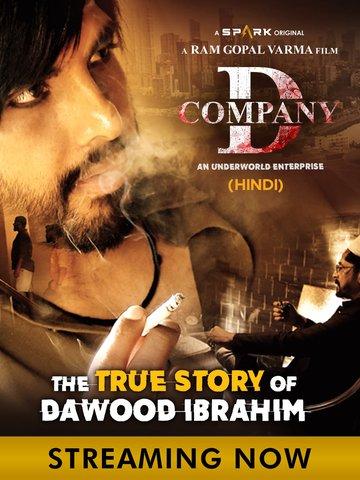D COMPANY(Hindi)