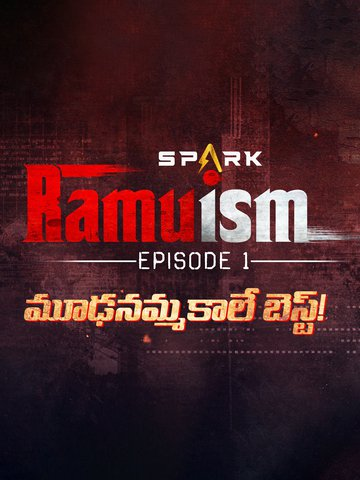 A SPARK Of RAMUISM (EPISODE-1)
