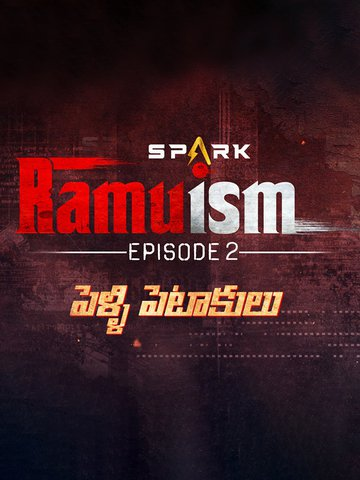 A SPARK Of RAMUISM (EPISODE-2)